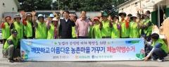 서창농협, 토양과 수질오염 예방 '폐농약병 수거' 활동 펼쳐