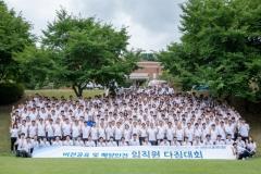"""이연승 한국해양교통안전공단 이사장 """"촘촘한 해양안전체계 구축에 임직원 역량 집중"""""""