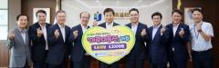 NH농협은행 전남영업본부, 월간 '어린이동산' 전달