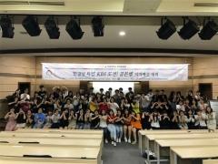 인하대, '한글날 특집 KBS 도전 골든벨' 인천지역 예선 치러