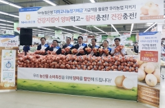 NH농협은행, 양파즙 나누며 생산농가 지원 동참