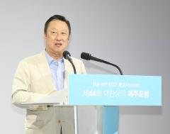 """대한상의 '제주포럼' 개막…박용만 """"국가 역량 결집해야"""""""