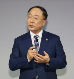 """홍남기, 러시아에 """"소재부품장비 육성 공동펀드 조성하자"""""""