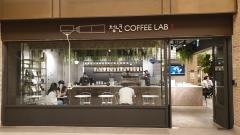 신세계, 강남 센트럴시티 내 카페 운영할 청년 창업자 2기 공개 모집