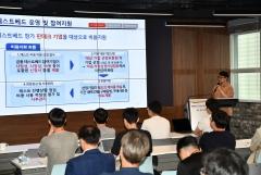 NH농협은행, 한국핀테크지원센터와 '금융규제 샌드박스 설명회'