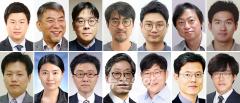 한국인터넷신문협회, 제3회 인터넷 언론상 수상자 발표
