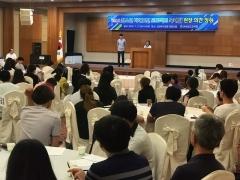 전남도교육청, 청소년 미래도전 프로젝트 활동 '만전'