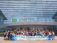 성남시, 자매결연 시·군 어린이 200명 '문화 체험' 지원