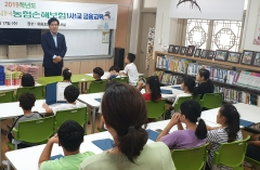 농협손보, 춘천·순창 1사1교 금융교육 실시