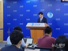 """이주열 한은 총재 """"경기 회복 뒷받침 필요성 커졌다"""""""