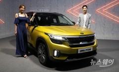 기아차, 글로벌 전략 소형 SUV '셀토스'
