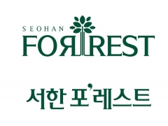 서한, 주상복합 하이엔드 브랜드 '서한포레스트' 론칭
