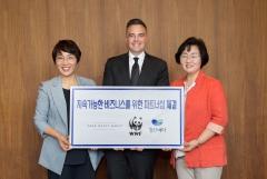 파크 하얏트 서울, WWF·청산바다와 '지속가능 비즈니스' 파트너십 체결