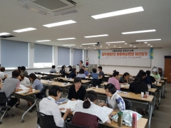 광주복지재단, '사회복지현장 질적연구교육' 실시