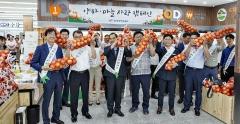 농어촌공사, 양파 마늘 재배농가 돕기 위한 소비촉진 캠페인