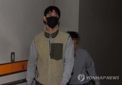 유튜버 밴쯔, '오인·혼동' 우려 있는 광고로 징역 6개월 구형