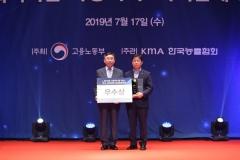 경산시, 사회적기업 육성 우수기관 선정 '우수상'