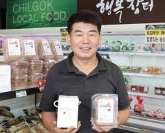 칠곡군 '엄지영지 버섯', 강남 주부 입맛 사로잡아
