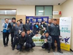 장흥군, '행복한 직장 만들기' 출근길 건강 캠페인
