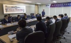 """권태명 SR 대표이사 """"경영자문단 발전방안, 주요 정책에 반영"""""""