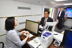 NH농협은행, '이동점포'로 찾아가는 금융서비스 제공