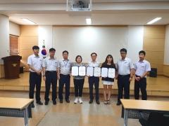 천안동남소방서, '제3기 화재안전특별조사 시민조사참여단' 위촉장 수여