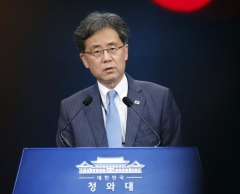 """靑 """"국제법 위반은 오히려 일본""""..수출규제 철회 촉구"""