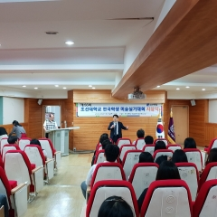 조선대, 제56회 조선대학교 전국학생미술실기대회 시상식 성료