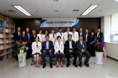 국민건강보험 일산병원, '건강정보 리서치 협력센터' 개소