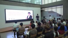 경기콘텐츠진흥원, 지식 나눔 강연 'TEC(테크)콘서트' 개최