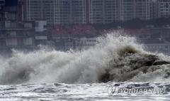 '태풍 타파 영향'…부산 23일까지 최대 500㎜ 폭우