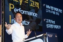 하반기 경영전략 세운 금융그룹…고객중심·디지털 전환 '잰걸음'