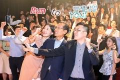 지성규 KEB하나은행장, 행원과 연극 관람하며 소통 행보