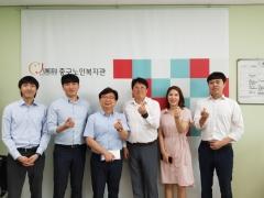 인천항만공사, 창립 14주년 맞아 `사회가치실현 행복나눔 프로젝트` 실시
