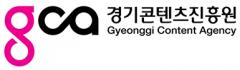 경기콘텐츠진흥원, '넥시드 투자센터' 액셀러레이터 지원사업 파트너사 모집