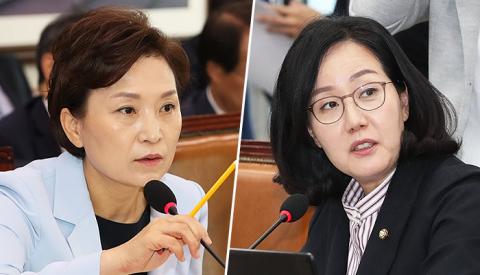김현미 저격했다 전문가 이름만 머쓱해진 김현아