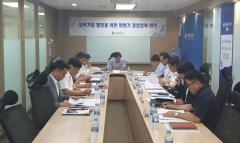인천항만공사, '2019년 하반기 경영전략 회의' 개최...경영개선 의지 다짐
