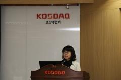 미공개정보 시세차익 혐의 받는 여성벤처 1호 서지현 전 버추얼텍 대표