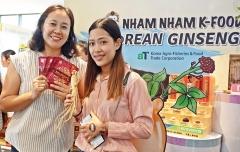 aT, 캄보디아에서 'Nham Nham K-Food 홍보관' 운영