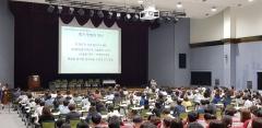 경기도교육청, '경기미래교육 2030 포럼' 개최…비전과 정책 과제 모색