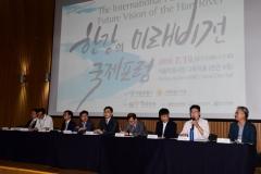 서울시의회 문장길 의원, 한강관리 위한 공유하천 공동관리기구 구성 제안