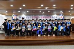 """성남시, 상반기 상인대학 209명 졸업 """"골목상권 변화 주도"""""""