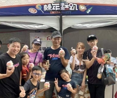 aT, 대만 타오위안 야구장에서 'K-FOOD 홈런'
