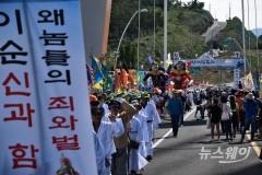 명량대첩축제, '2019 이벤트 어워즈' 우수상