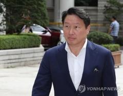대법, 최태원 SK회장 '악성댓글러'에 벌금형