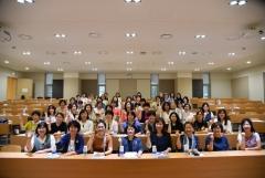 인하대, 2040 차세대 여성리더 양성 과정 15기 입학식 개최