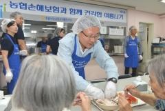 오병관 농협손보 사장, 장애인에 삼계탕 배식