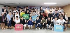원광대, 2019 봉황 외국어 스피치 경진대회 개최