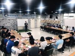 군산대, 청년 TLO 연구원 2차 특화 프로그램 운영