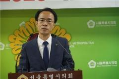 이동영 정의당 서울시당 신임위원장, `서울형 경제사회노동위원회` 구성 제안